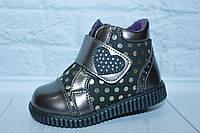 Демисезонные ботинки на девочку тм Том.м, р. 22, фото 1