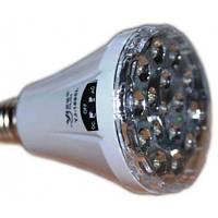 Аварийная LED лампочка лампа YJ-1895L