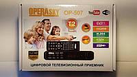 Тюнер Т2 Operasky OP-507 USB, Wi-Fi, фото 1