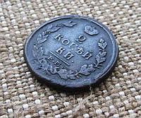 Старая монета 2 копейки 1818 г. Александр-I., фото 1