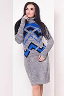 Платье женское зима узоры (44/50 универсал) (цвет серый + электрик) СП