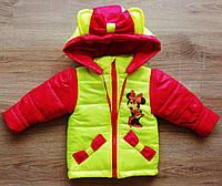 Куртка для девочки трансформер рукава отстегиваются рост 86-92