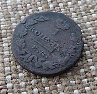 1 копейка 1830г. Е.М. Николай -I, фото 1