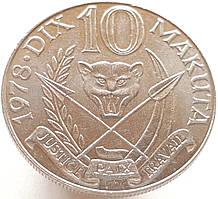 Заир 10 макут 1978