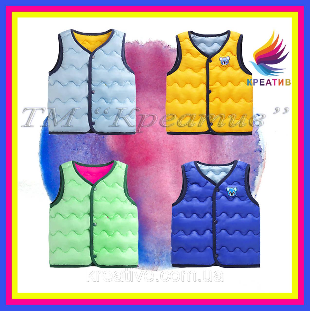 Оптом детские жилеты утепленные (пошив под заказ от 50 шт.)