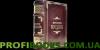 Фридри Ницше (миниатюрное издание) (Avrora Vernice)
