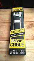 USB кабель магнитный Aspor AM-101 iPhone 5/ 6