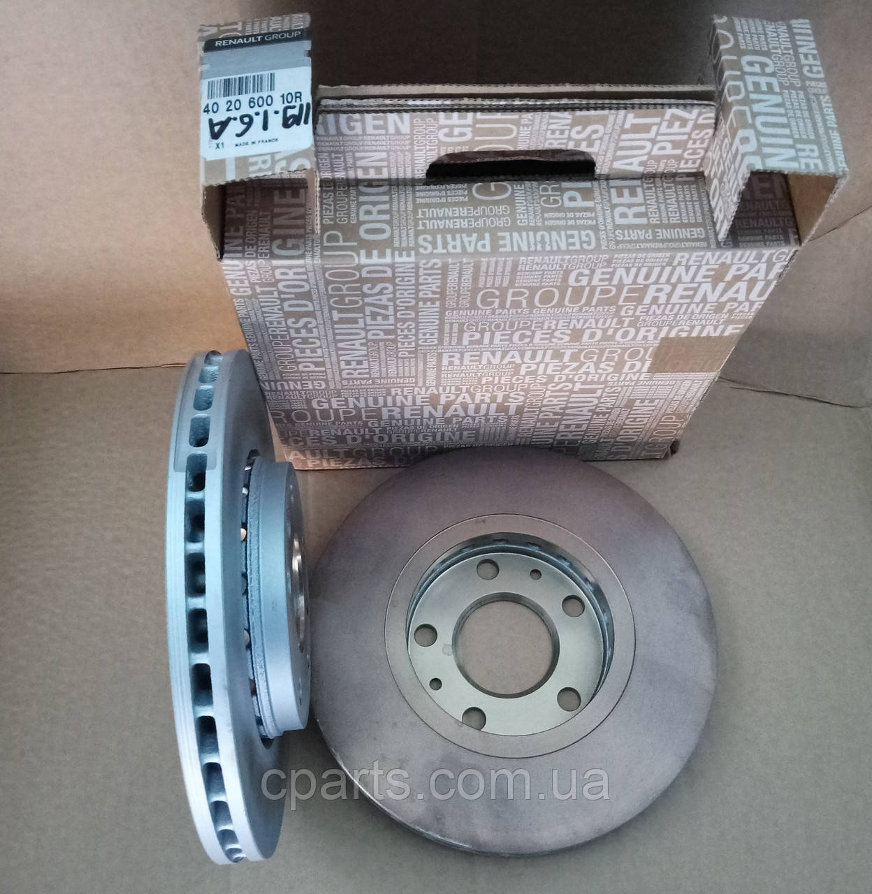 Диск тормозной передний вентилируемый Renault Duster 1.5 DCi, 1.6 16V (4x4)(оригинал)