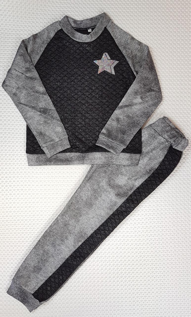 Модный прогулочный детский костюм для девочки ЗВЕЗДА  р. 128-146 серый+черный