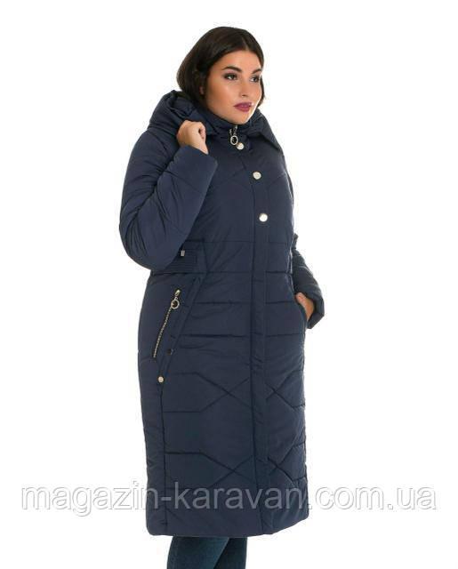 Пальто-пуховик женский ЛД 30-1 синий