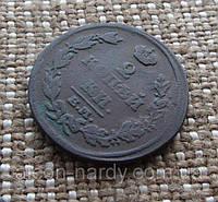 Царские 2 копейки 1814 года, фото 1