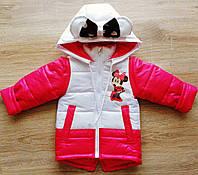 Куртка для девочки трансформер рукава отстегиваются рост 92-98
