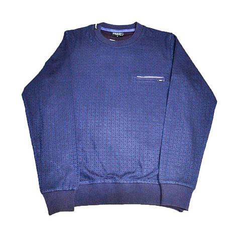 Реглан школьный синего цвета для мальчика, CEGISA