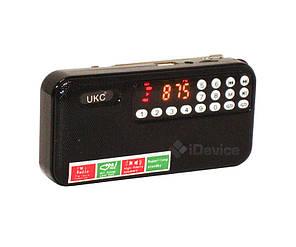 Радиоприёмник UKC U7 с диктофоном, фото 2
