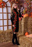 Платье женское зима под горло цветы (46/50 универсал) (цвет черный) СП