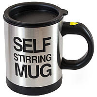Кружка-мішалка Self stirring mug / Кружка-мешалка , фото 1