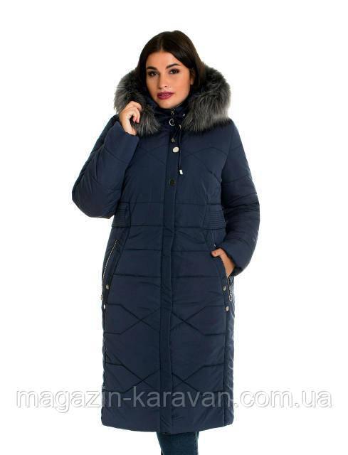 Пальто-пуховик женский ЛД 30 синий мех