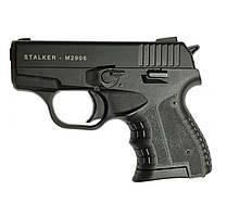 Пистолет стартовый STALKER 9 мм мод.  2906