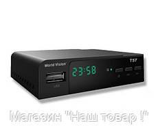 ТВ-ресивер DVB-T2 WORLD VISION T57