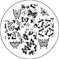 Диск для стемпинга BORN PRETTY в фирменном чехле, BP-74