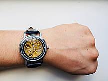 Наручные часы Skeleton 22081817