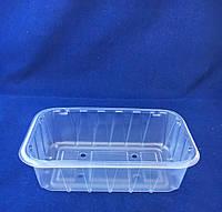 Лоток пластиковый 800мл