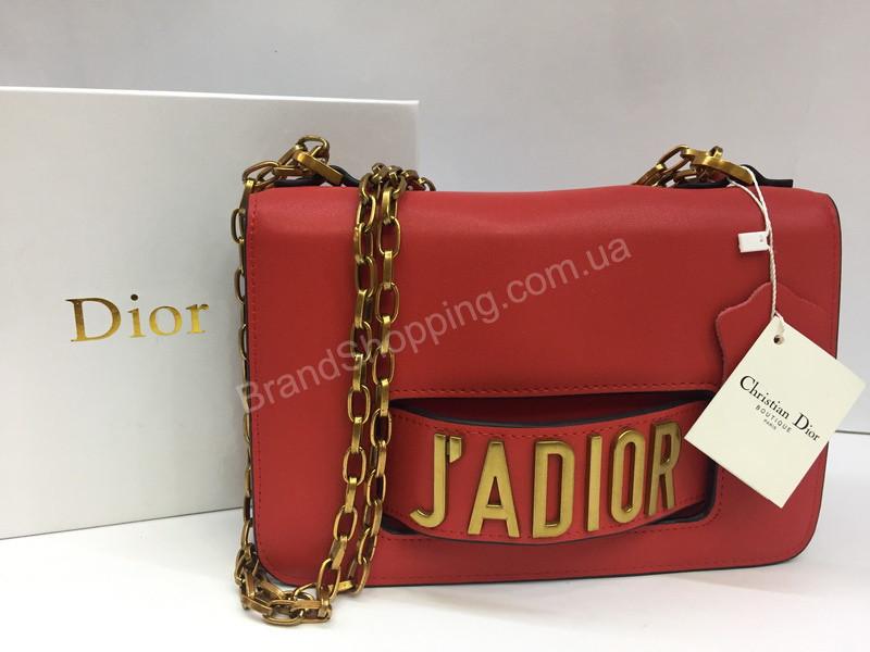 a6a3a0f04bb1 Стильная сумка -клатч Dior red в коробке из бутика 1709 - купить по ...