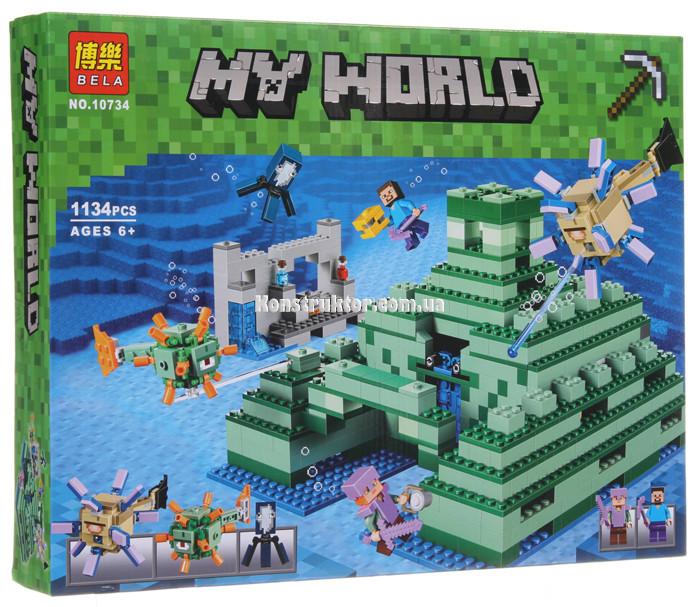 """Конструктор Bela 10734 Майнкрафт """"Подводная крепость"""" аналог лего 21136, 1134 деталей."""