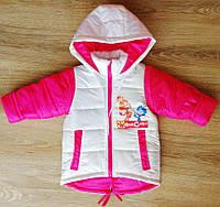 Куртка для девочки трансформер рукава отстегиваются рост 98 - 104