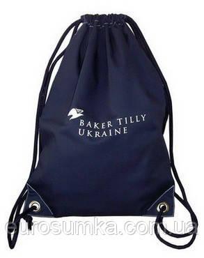 Производство и изготовление рюкзаков от 50 шт.