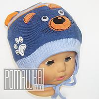 Детская вязаная шапочка р. 46-48 одинарная весенняя осенняя на завязках для мальчика 4330 Синий 48