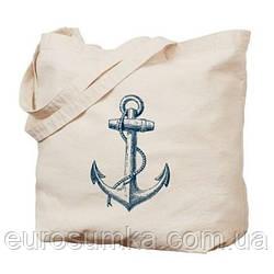 Промо сумка с логотипом из неотбеленного хлопка от 100 шт.