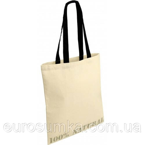 Промо-сумка з логотипом від 100 шт.