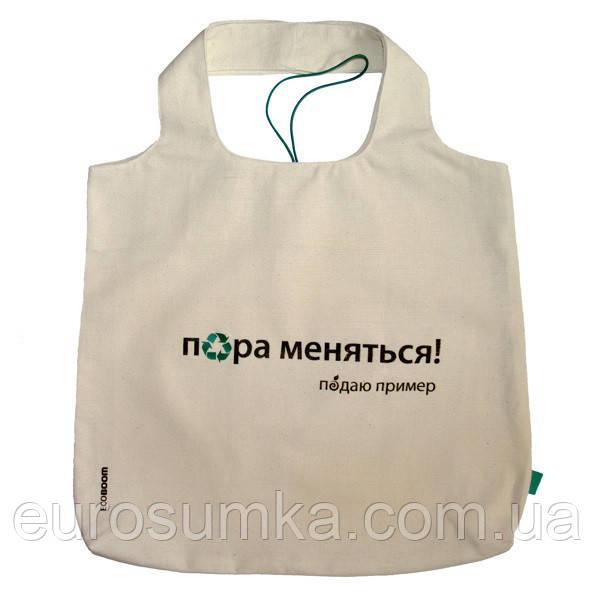 Эко-сумка с логотипом из хлопка от 100 шт.