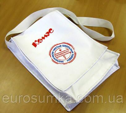 Промо-сумка через плечо с вашим лого от 100 шт.