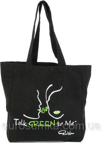 Текстильная сумка с вашим лого от 50 шт.