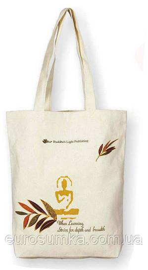 Холщовая сумка с логотипом от 100 шт.