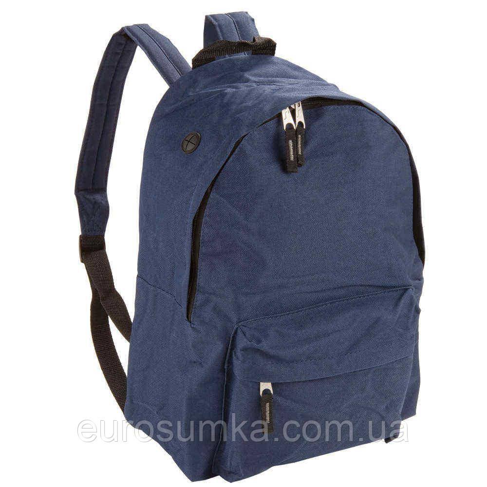 Городские рюкзаки от 50 шт. с логотипом.