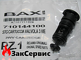 Трехходовой клапан на газовый котел Baxi Fourtech Eco Compact, Duo-Tec Westen Pulsar D 710144100, фото 2