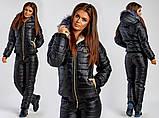 Женский теплый лыжный зимний костюм больших размеров 48;50;52;54., фото 4