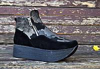 Кроссовки на платформе, фото 1