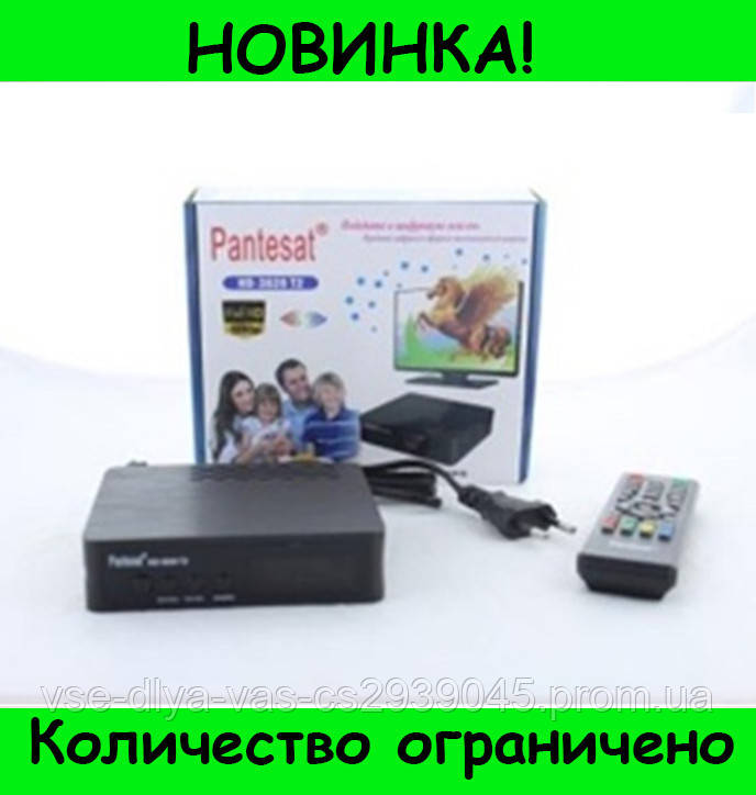 Тюнер DVB-T2 3820 HD HDMI AV!Розница и Опт