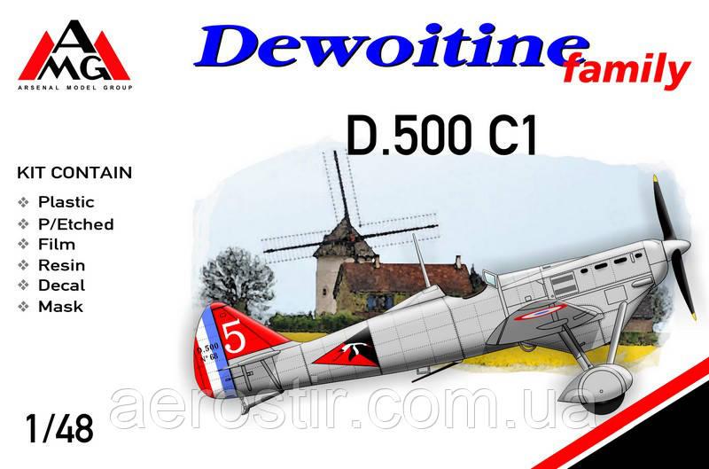 Dewoitine D.500 C1 (ВВС Франции) 1/48 AMG 48401