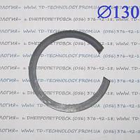 Кольцо стопорное Ф130 ГОСТ 13941-86 (ВНУТРЕННЕЕ) , фото 1