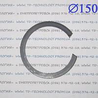 Кольцо стопорное Ф150 ГОСТ 13941-86 (ВНУТРЕННЕЕ) , фото 1