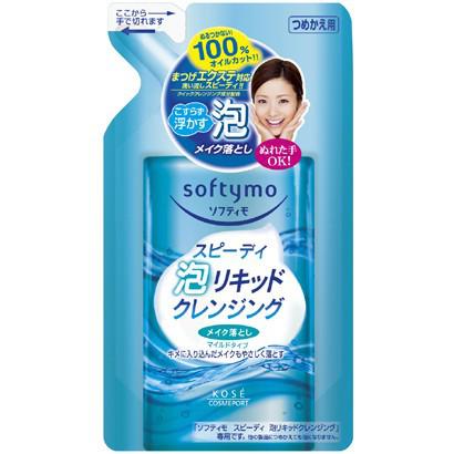KOSE Softymo Очищающее масло-пенка Speedy foam liquid cleansing 180ml