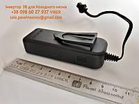 Инвертор на батарейках 1-2m с подключением холодного неона(типа АА батарейки)