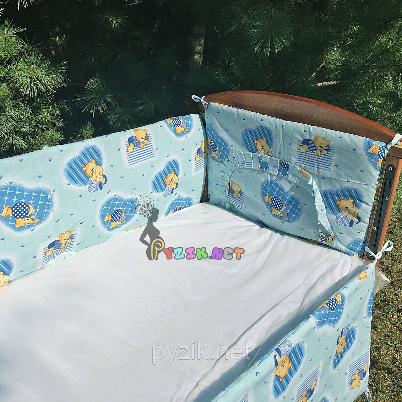 """Защита для детской кроватки 120х60 см, """"Мишки в пижамке"""" нежно-бирюзовая"""