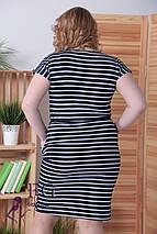 Платье-тельняшка «Элина»  Батал, фото 2