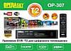 Т2 тюнер Operasky OP-307 DVB-T2 TV тюнер, фото 8